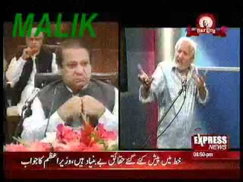 Funny Pakistani Song