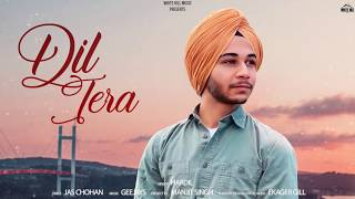 Dil Tera (Motion Poster) Hardil | Rel on 27th April | White Hill Music