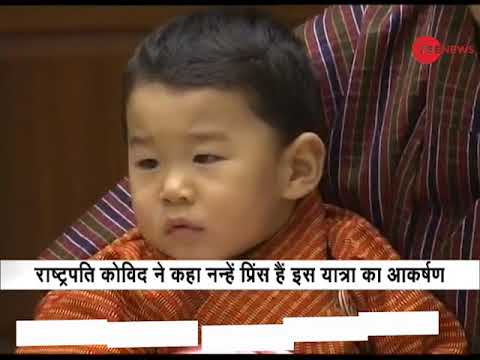 Bhutan royal family on 4 day trip to India, young prince steals the show