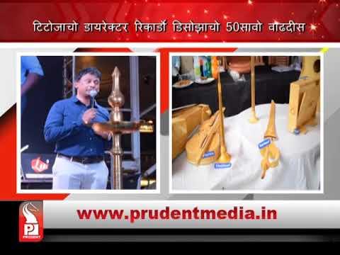 Prudent Media Konkani News 21 Nov 17 Part 4