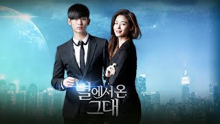 Video My Love from the Star Episode 16 Eng Sub download MP3, 3GP, MP4, WEBM, AVI, FLV Oktober 2018