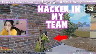 PUBG Mobile Wall Hack and Jump Hack by random teammate | Streamsniped in PUBG Mobile Custom Room