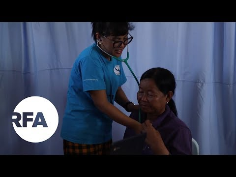 Health Care for Residents of Cambodia's Floating Villages   Radio Free Asia (RFA)