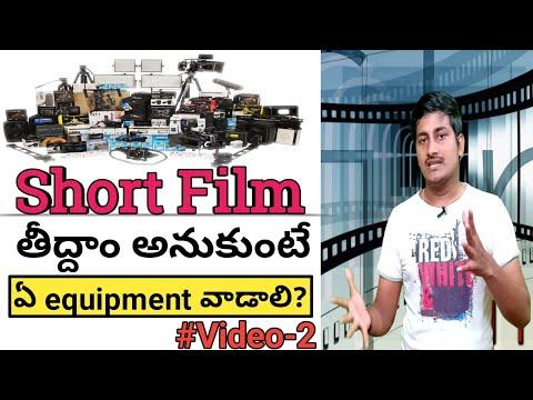 Short Film Equipment List In Telugu | Telugu Short Film Making Tips In Telugu | Short Film Equipment