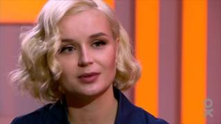 """Полина Гагарина о """"Хорошем мальчике"""""""