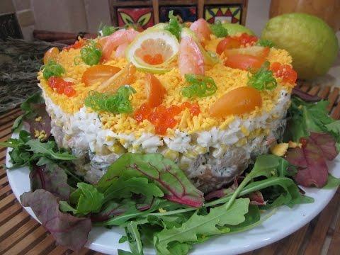 Рецепт- Салат с морепродуктами