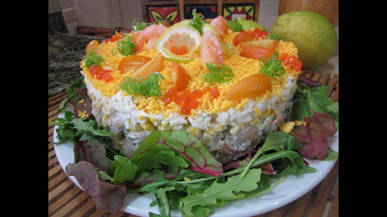 Салат с морепродуктами пошаговый рецепт с фото