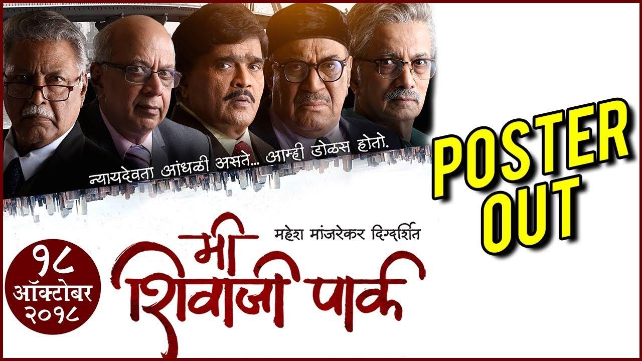 Image result for mi shivaji park movie