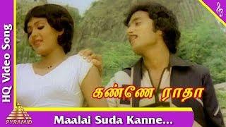 Maalai Suda Kanne Video Song |Kanne Radha Tamil Movie Songs |Karthik|Radha|Pyramid Music