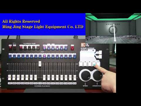 kk-256 dmx controller --How to Make a  Chase