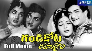 Gandikota Rahasyam Full Length Telugu Movie | Super Hit Movie