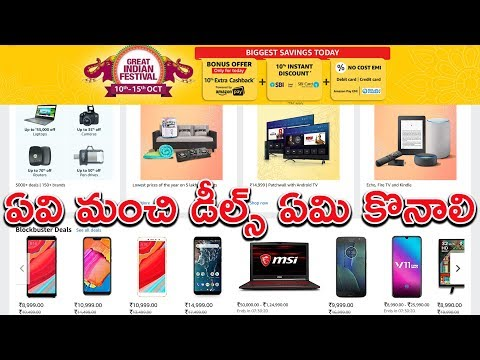 Amazon Great indian festival sale 2018 all details about Offers and Deals