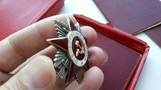 Орден Отечественной Войны 2-й степени Battle order of the great Patriotic war of the USSR