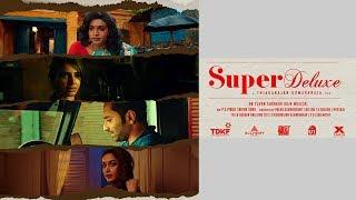 Super Deluxe – Sneak Peek