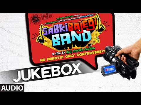 'Sabki Bajegi Band' Full Audio Songs JUKEBOX | RJ Anirudh Chawla