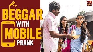 Beggar With Mobile Prank || Funny Pranks In Telugu || Mana Dunia