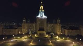 МГУ на Воробьёвых горах