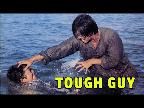 Wu Tang Collection - Chan Sing in Tough Guy
