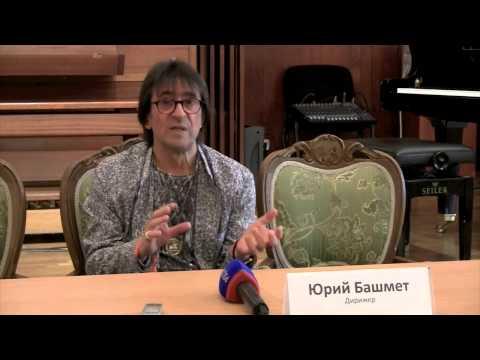 В Тюмень на закрытие сезона в Тюменскую филармонию приехал дирижер Юрий Башмет