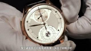 Watches & Wonders 2014 Highlight: Montblanc Metamorphosis II