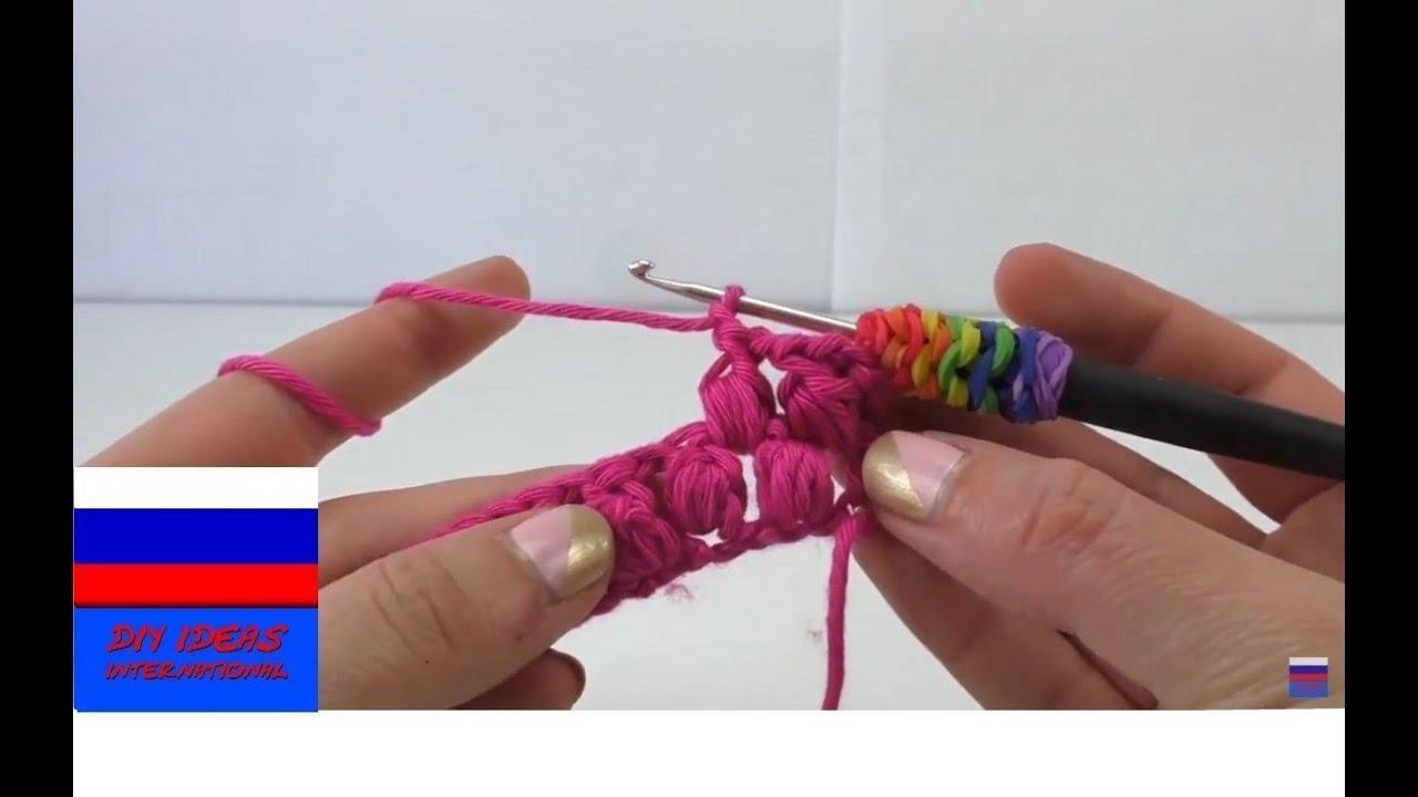 Виды пряжа для вязания крючком
