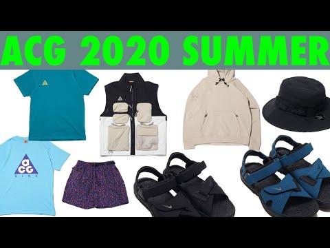ACG 2020 SUMMERがいよいよ展開!-atmos TV - Vol.173-