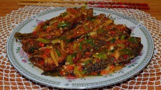 Караси жареные по - китайски (炒剁辣椒鱼). Китайская кухня.