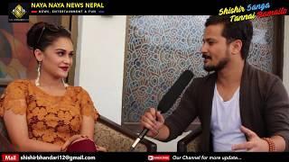 रिमाले गरिन्- Nepal Idol मा आफ्नो तलबको खुलाशा/ झक्कड थापालाई भेट्ने रहर !- Reema Bishwokarma