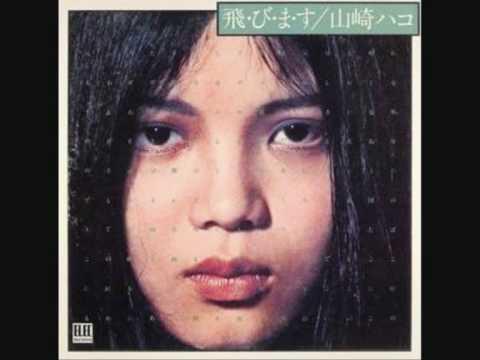 Hako Yamasaki - Wandering music