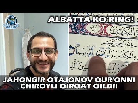 Жаҳонгир Отажонов Қуръонни чиройли қироат қилди! | Jahongir Otajonov Qur'onni chiroyli qiroat qildi!