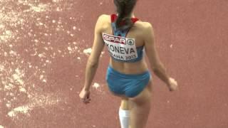 Ekaterina Koneva 2015, Russian beautiful triple jumper