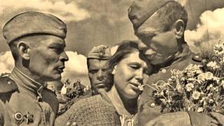 Сергей Трофимов  -  С нами Бог
