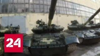 На заброшенной военной базе на Украине нашли три сотни советских танков - Россия 24