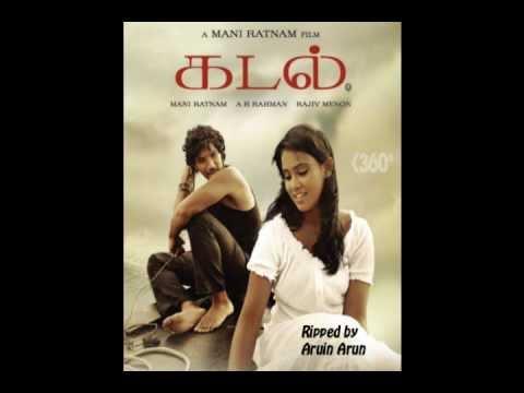 Kadal BGM - Moongil Thottam Accordion Background Score (HQ) by A.R. Rahman