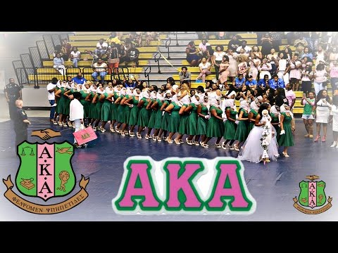 ALPHA BETA CHAPTER OF ALPHA KAPPA ALPHA SORORITY INC, FVSU SPRING PROBATE 2017
