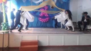 Танец Небеса