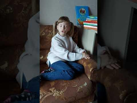 Изображение предпросмотра прочтения – НеллиПодвигалкина читает произведение «Бабушкины сказки» С.А.Есенина