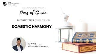 Daily Dars ul Quran: Domestic Harmony