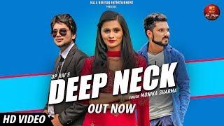 Deepneck : New Haryanvi : Vishal Sharma : Monika Sharma : Sahil :TR :
