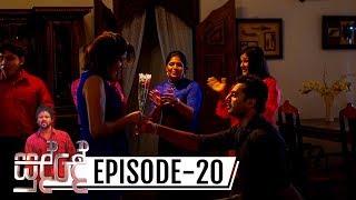 Sudde | Episode 20 - (2019-11-01) | ITN Thumbnail