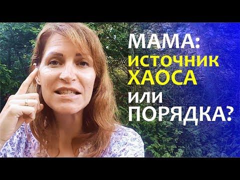 Русские женщины с большой натуральной грудью Частное фото
