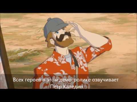 Сериал Лесник: Под прикрытием, 2-я серия