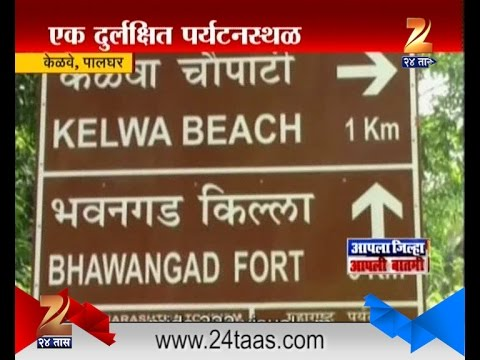 Kelwa Beach | Not Notice By Tourism Department