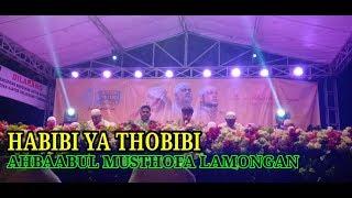 Wsl Bersholawat Habibi ya thobibi Ahbaabul musthofa lamongan.mp3