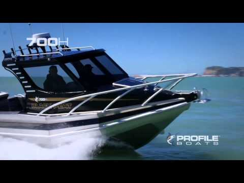 Profile Boats 700H Alloy Aluminium Fishing Boat