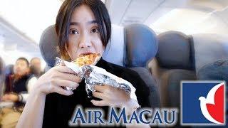 澳門航空|NEVER AGAIN 絕不再搭,完全不在標準上的服務品質 Air Macau