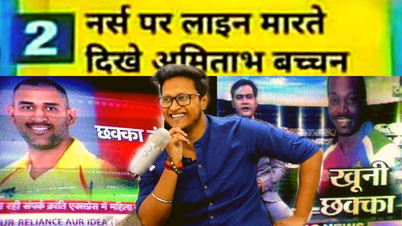 Jhand News (RIP Media)   Funny News Headlines   Samrat Ki Pathshala
