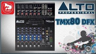 Активный микшер ALTO TMX80 DFX review and demo(Микшерный пульт ALTO TMX80 DFX http://bit.ly/1YoZauT – это компактное устройство, объединяющее в себе микшер и усилитель..., 2015-06-27T05:34:40.000Z)