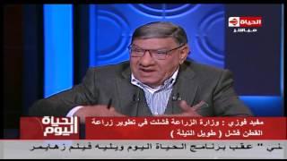 بالفيديو.. مفيد فوزي: علاقة مصر والسعودية أكبر من الخلاف حول الجزيرتين