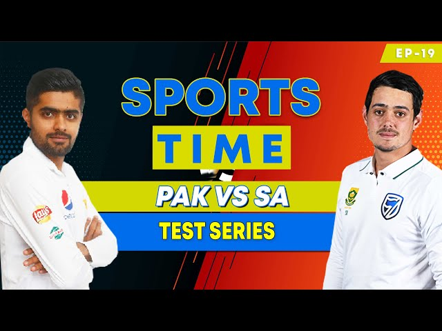 Will Pakistan Be Able To Defeat South Africa In First Test Match?